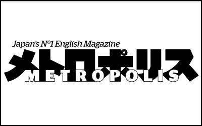 MetropolisMag_PostPic